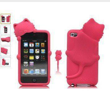 coque ipod touch 4 silicone