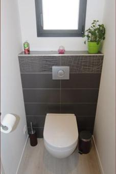 deco wc suspendu design
