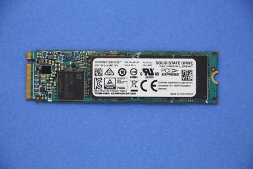 disque dur ssd asus