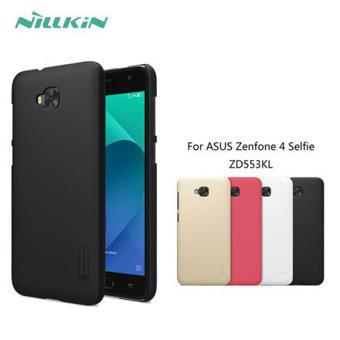 protection asus zenfone