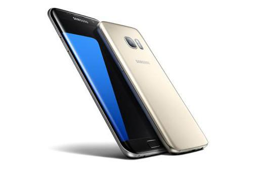 samsung galaxy s7 bon plan